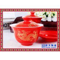 金边加彩红色釉寿桃寿碗 婚庆奉茶带盖茶碗 茶道品茶手绘盖碗