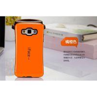 供应厂家直销iface mall新款三星GALAXY A5手机壳防摔硅胶情侣保护套外壳