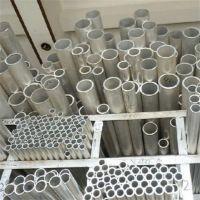 供应 铝管 深圳宝安地区现货供应铝合金管 优质银色铝合金管
