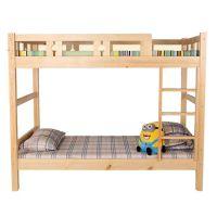 引航家具批发单双层上下铺实木床 儿学生木头床安全护栏 结构稳固 松木高低床