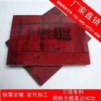 全薄帘竹胶桥梁板供应 保材质保性能 规格齐全 承诺周转次数