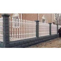 厂家直销供应郑州天艺皇冠艺术围栏1.2米 ,文化石立柱、基础墙及其模具