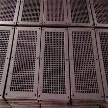 安平旺来供应镀锌冲孔网板 铁板冲孔网 冲孔网圆孔网