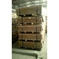 5052合金铝板 铝合金板材