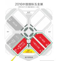 2016上海国际五金展上海五金工具展