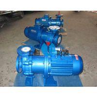 生产CQB40-32-160F氟塑料磁力泵 CQB-F型磁力泵 上海怡凌