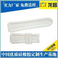 深圳平面硅胶带厂家订做_来图订做手表带硅胶排名