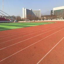 济南塑胶地板生产厂家 塑胶跑道每平方米报价