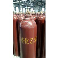 液化乙烯气瓶