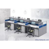 供应沈阳现代风格屏风办公台 ,员工工位,办公桌椅