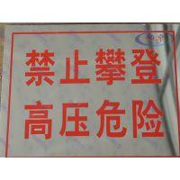 安全标识牌大全 标示牌生产厂家 标示牌设计制作安全标牌