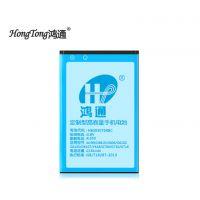 鸿通华为A199 G710 G700 C8815 HB505076RBC手机锂电池