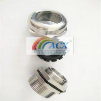 不锈钢防水格兰头规格 ACX不锈钢密封接头单价