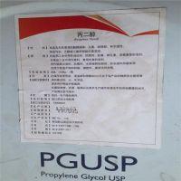 韩国丙二醇PG|佛山韩国丙二醇|广州展帆化工(图)