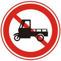 助安交通设施(图)_标志牌供应_标志牌