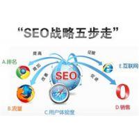 seo优化工程师招聘/宽山信息科技sell/搜索引擎优化/se