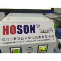 现货新益昌GS128V,直插式高速固晶机 ,LED二手设备