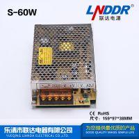 60WLED灯具电源 稳压电源 直流电源 安防监控电源S-60W-24V-2.5V