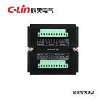 欣灵HCD194E-2S4多功能电力仪表三相电流三相电压 一机多功能显示