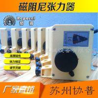 供应苏州协普张力器SP-ZLQ01