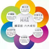 新品面膜HHA蜂浆纸材料分析,微生物菌落总数、酵母菌检测