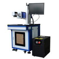 玻璃杯镭射打标码清紫外激光打标机 商标图案激光打标