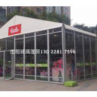 西安CM出租车展玻璃篷房大型帐篷租赁