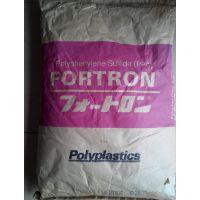 GF40%玻璃纤维增强PPS 日本宝理1140A64 HF2000本色注塑级耐高温PPS塑胶原料