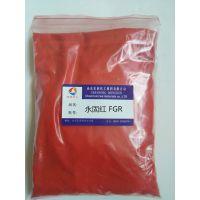 3150永固红FGR有机环保颜料红112