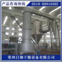 常州日翔专业生产XSG旋转闪蒸干燥机厂家