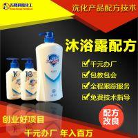 舒肤佳沐浴露配方,力士沐浴液制作技术,中国大陆,国货品牌,包教包会。