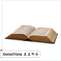 供应深圳专业欧美风格复古锁线精装摄影饰品道具书本印刷