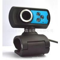 工厂现货批发个性化带麦克风有夜视功能夹式V12液晶电脑摄像头