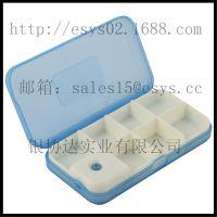 供应六格定时电子药盒 老人保健吃药提醒药盒