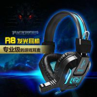 canleen/佳合R8 电脑耳机 USB发光游戏网吧网咖语音带麦克风耳麦