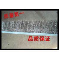 厂家直供高品质钢丝条刷 污水处理设备过滤毛刷 木板刷 尼龙条刷