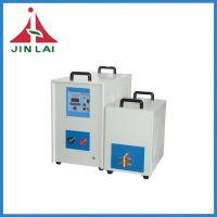 热销推荐JL-40KW晶体管高频喇叭加热机 高频钎焊加热机