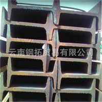 昆明工字钢价格 Q345镀锌工字钢 热轧工字钢 轻型工字钢现货供应