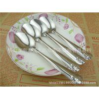 无磁加厚珠边不锈钢汤勺 学生汤匙 珠点勺子 厨房餐具
