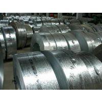 主营好质量:冷轧带钢 热轧带钢 镀锌带钢 规格全,价格低