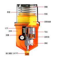 智能数码加脂器 重复使用性加脂泵Pulsarlube M 装载机械