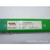 林肯锦泰焊丝JG-56碳钢焊丝氩弧焊丝ER50-6焊丝