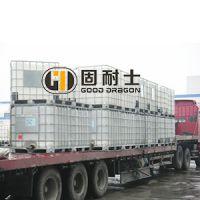 聚羧酸减水剂母液40%含固减水剂母液北京上海深圳广东江苏厂直售