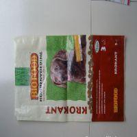 批发塑料彩印包装袋:哪里有供应优惠的塑料彩印包装袋