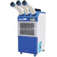 进口韩国空调ICEN,HPC-8000移动空调工厂岗位局部降温