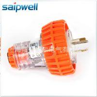 斯普威尔防水插座 工业防水插头 三极电源插头 SP-56P310配套插头