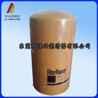 柴油滤芯 日立柴油滤芯 油水分离器滤芯  康明斯柴油滤芯1P-2299