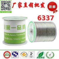 63/37焊锡丝,含锡量63%,足量,【中国绿色时代锡业品牌制造商】