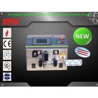 厂家直销供应电脑开线机YT-SATA808