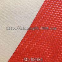 PVC小编织纹皮革编织纹PVC人造革